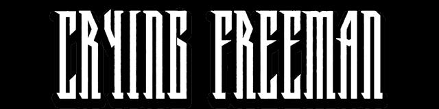 Crying Freeman - Plačící drak